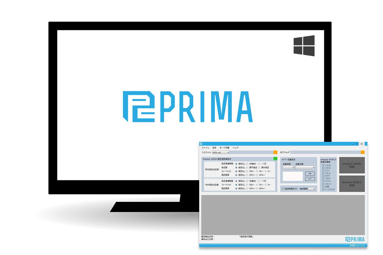 PRIMA Standard
